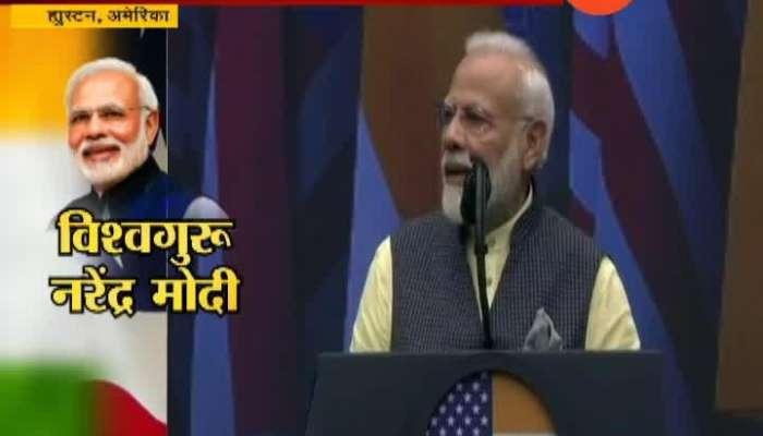 PM Narendra Modi speech at Howdy Modi America