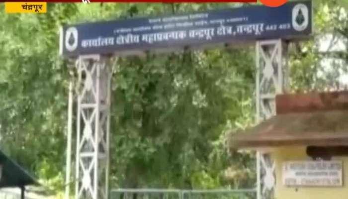 Chandrpur kolsa worker strike 23 Sep 2019