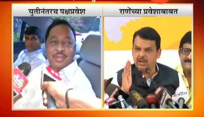 Mumbai Narayan rane Speech to Shiv sena 23 Sep 2019
