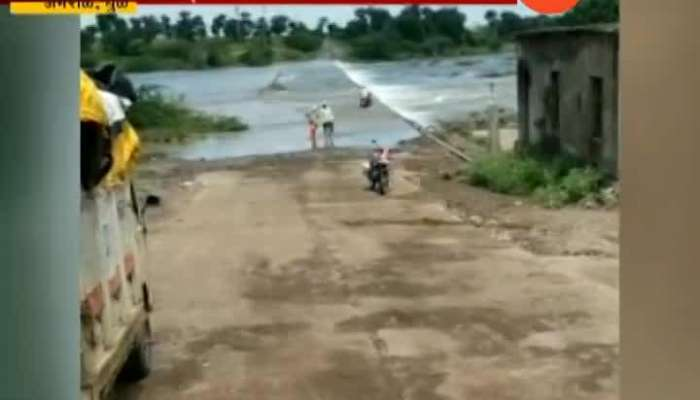 Dhule Drowning in the river young boy 24 Sep 2019