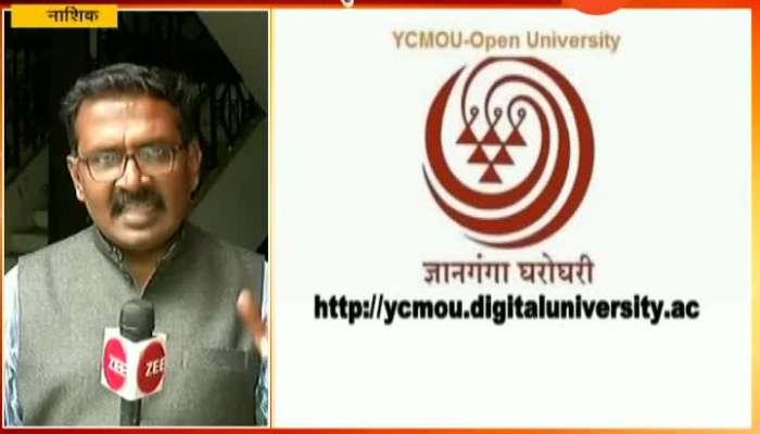 Nashik Yashwantrao Chavan Maharashtra Open University Order to close course from The UGC Update