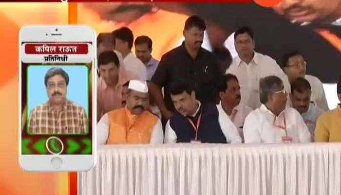 Navi Mumbai Narendra Patil CM Devendra Fadanavis and Uddhav Thackeray 25 Sep 2019