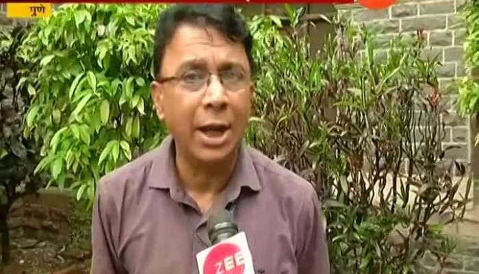 Metrological Department Alert For Heavy Rain In Pune