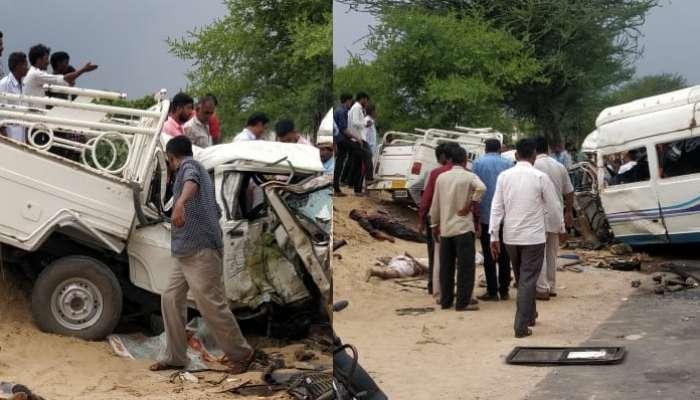 राजस्थानात बस - जीप अपघात १३ ठार, १० गंभीर जखमी