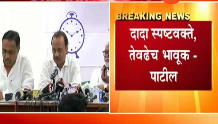 NCP Leader Ajit Pawar's press conference