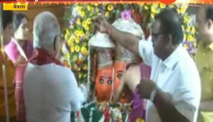 Yeola | NCP Leader | Chhagan Bhujbal Took Darshan Of Maa Jagdamba On First Day Of Navratri