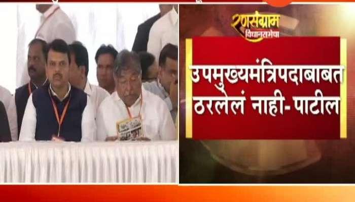 Mumbai Chandrakant Patil On Sena BJP Alliance And Deputy Minister For Maharashtra Constituency Election 2019