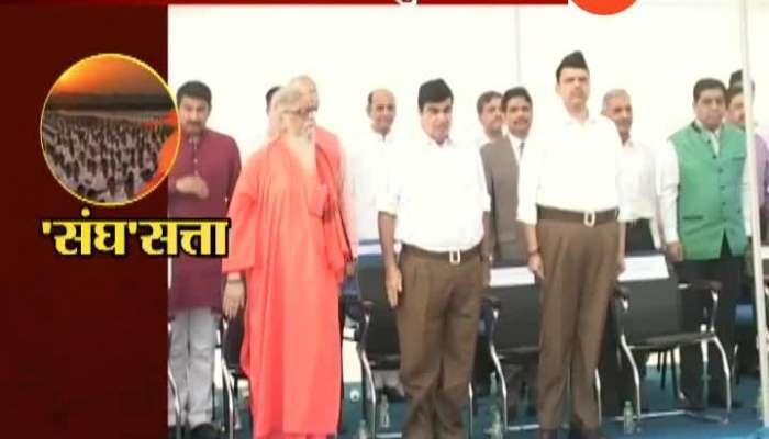 RSS Plans For CM Devendra Fadnavsi To Again Become Maharashtra CM