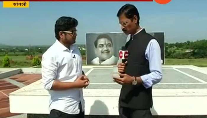 Son of R R Patil interview for Maharashtra assembly Election 2019
