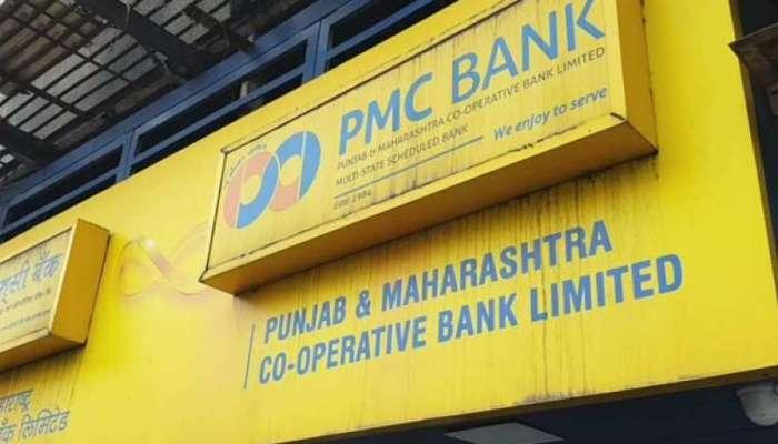 पीएमसी बँकेच्या गैरव्यवहार प्रकरणी गुन्हा दाखल