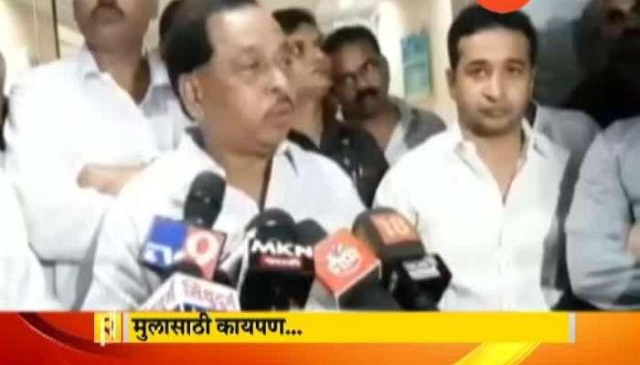 Narayan Rane join BJP issue