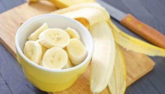 झोपण्याअगोदर खा उकळलेलं केळं, होईल खूप मोठा फायदा