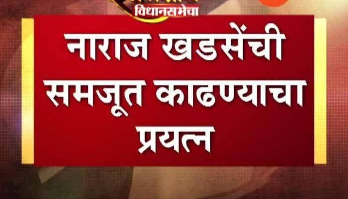 Nagpur,Muktainagar Eknath Khadse Anger For No Name His Declare On 2nd List