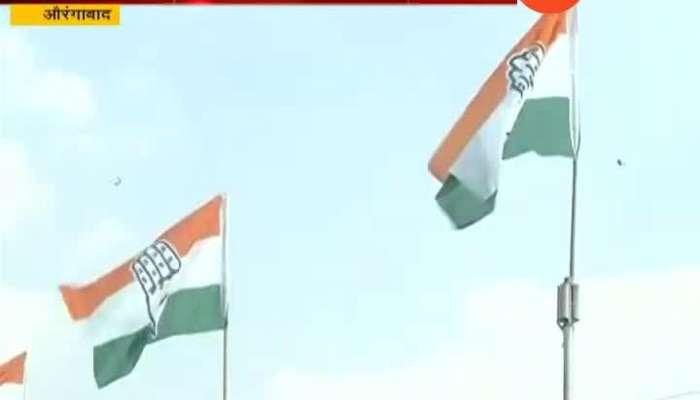 Aurngabad Election Special Report