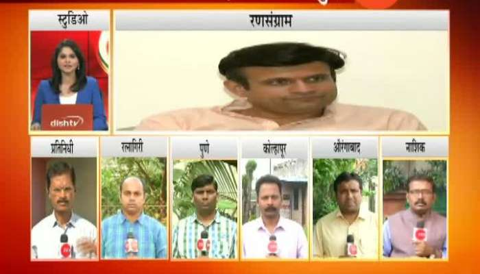 Ground Report On Last Day Of To Take Back Candidate Form Of Vidhan Sabha Election 2019
