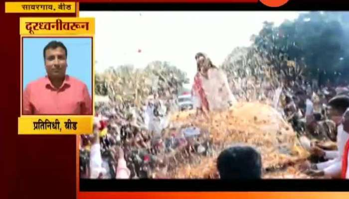 Beed | Sarasgaon | Amit Shah To Attend Dussehra Rally