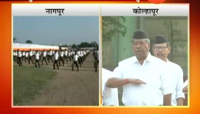 Chandrakant Patil Attending RSS Vijyadashami Utsav In Uniform
