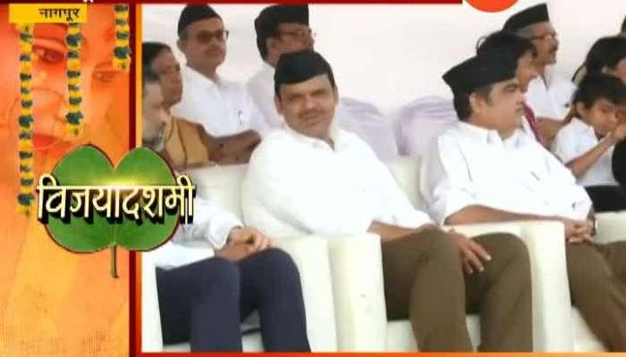 Nagpur | Nitin Gadkar and CM Devendra Fadnavis In RSS Vijyadashami Utsav