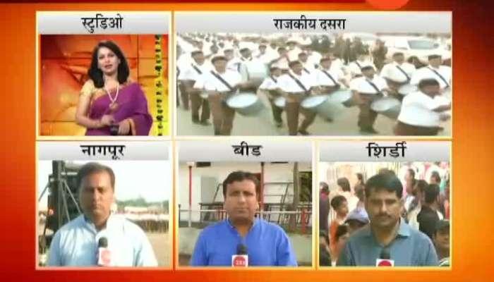 नागपूर, बीड, मुंबई | यंदाची राजकीय विजयादशमी