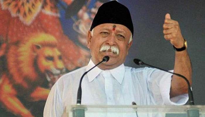 हिंदूंचे संघटन म्हणजे इस्लामला विरोध नव्हे- भागवत