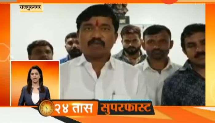 Khed Rajgrunagar Atul Deshmukh Bandkhor candidates
