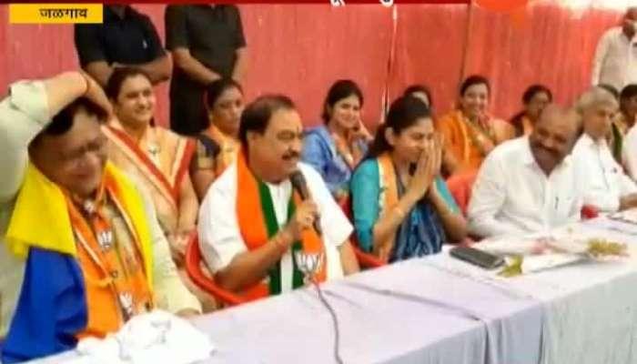 Jalgaon | BJP Leader - Eknath Khadse Slip of Tounge
