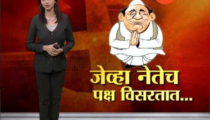 Kolhapur BJP Leader Dhananjay Mahadik Tongue Slips