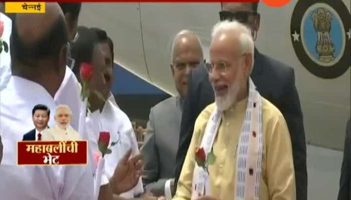 PM Narendra Modi Arrives In Chennai