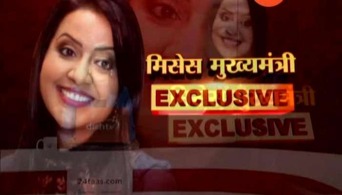 MRS Mukhyamantri Exclusive Interview 14Th Oct 2019