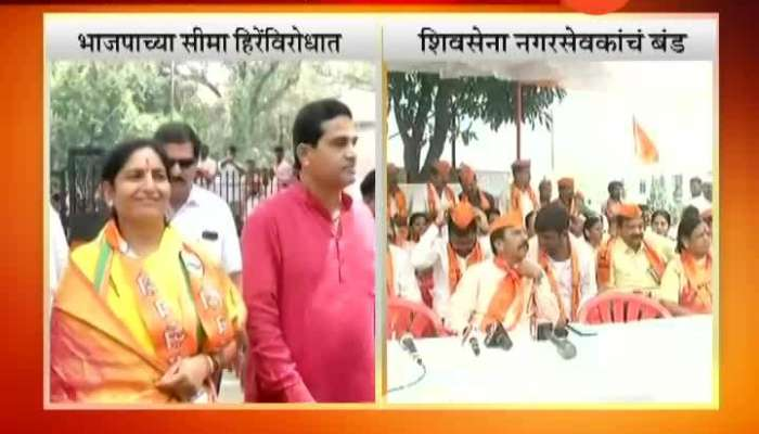 Nashik BJP Candidate Seema Hire On Shiv Sena 36 Corporator Resign To Rebel