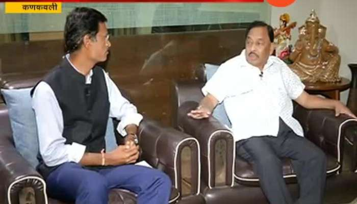 Kankavali | BJP Leader | Narayan Rane On No Diffrence In Opnion