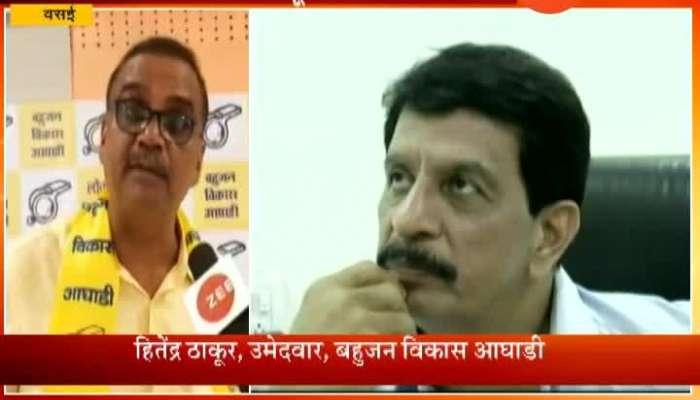 Vasai Hitendr Thakur Rection Pradeep Sharma