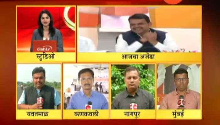 Aajcha Agenda | Yavatmal | Kankavali | Nagpur | Mumbai | 15 October 2019