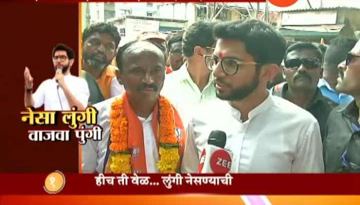 Aditya Thackeray in South cloths Lungi During Rally Mumbai Election Special Report