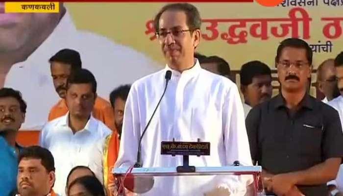 Kankavali Uddhav Thackeray Sabha 16 Oct 2019