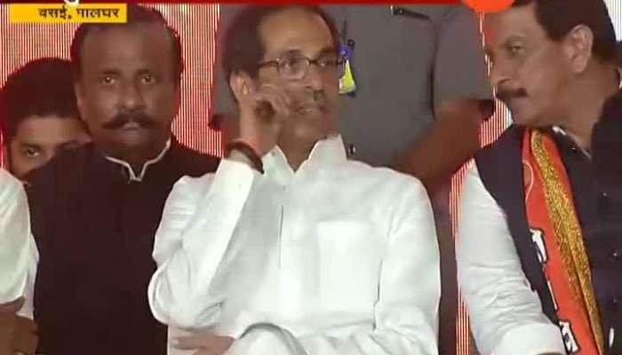 Vasai Palghar Uddhav Thackeray Sabha