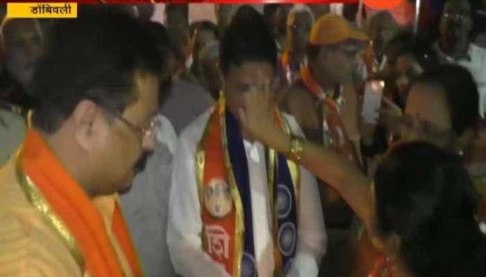 Dombivali Shiv Sena Adesh Bandekar rally in kalyan