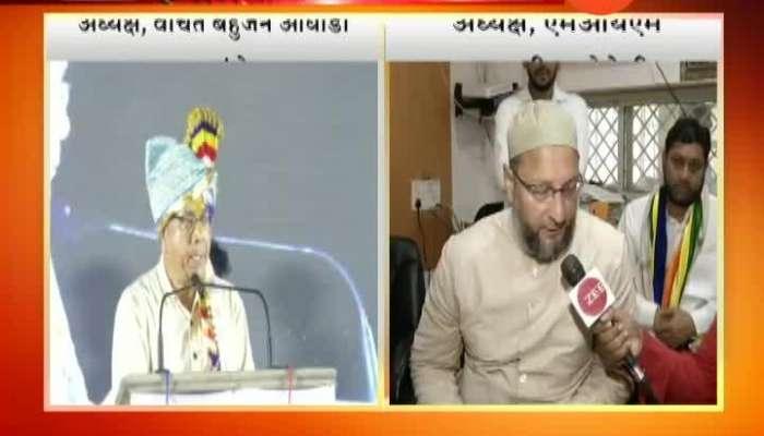 VBA And MIM Leaders Criticise Of Giving Bharat Ratna To Savarkar