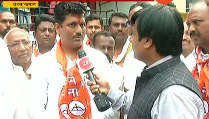 Osmanabad Shiv Sena Leader Kailash Patil Confident Of Winning.