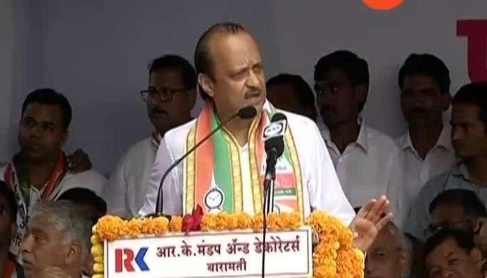 Baramati NCP Ajit Pawar Speech.