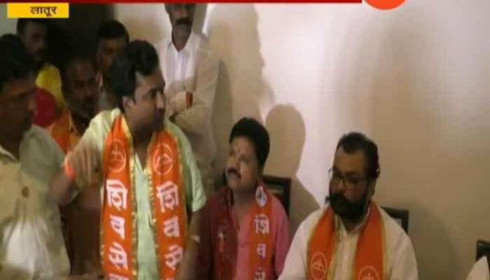 Latur Chaos In Shiv Sena PC