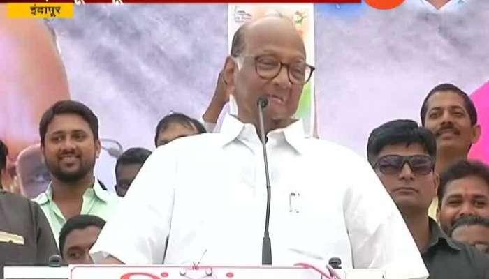 Indapur NCP Sharad Pawar Speech