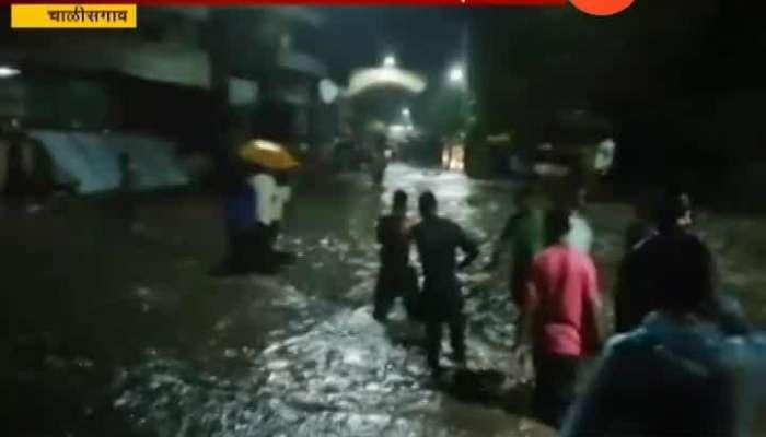 Jalgaon Chalisgaon Heavy Rain And Flood In Titur River
