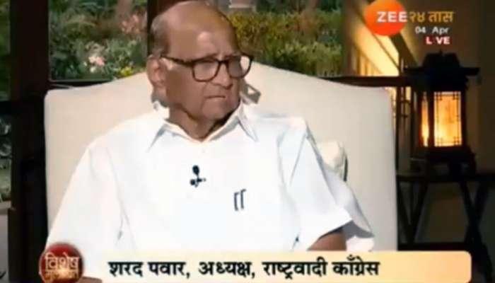 यावेळी महाराष्ट्रात चमत्कार घडेल, जनतेचा मूड वेगळा आहे - शरद पवार