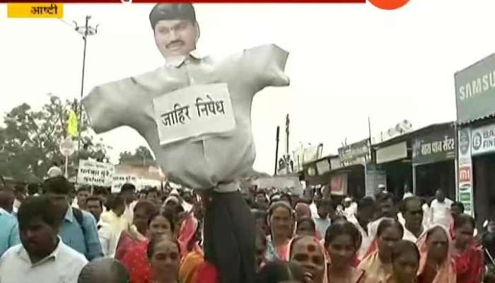 Beed Ashti BJP Protest March Against Dhananjay Munde Remarks On Pankaja Munde