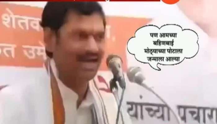 NCP Setback In Vidhan Sabha Election From Dhananjay Munde Remarks