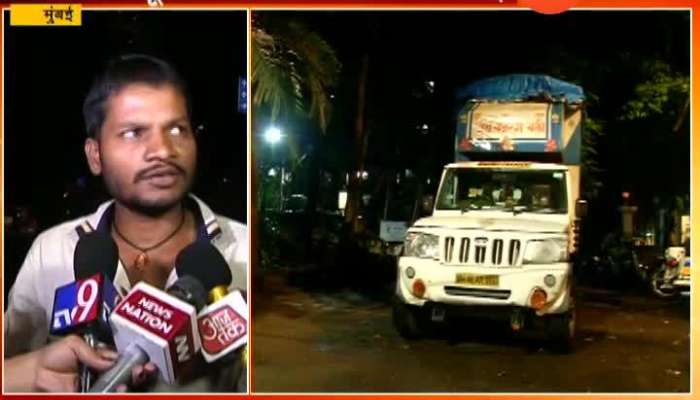 Mumbai Tempo Driver On Four Crore Cash Seized From Worli