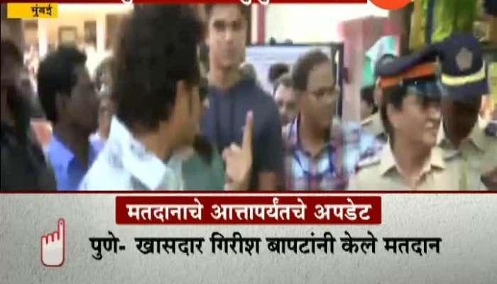 Mumbai Sachin Tendulkar Voting Reaction