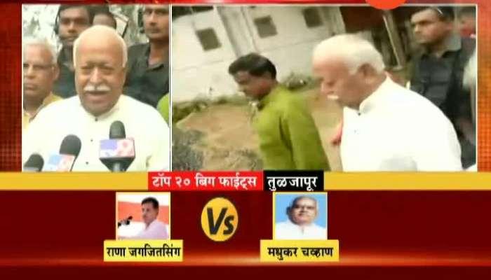 Nagpur Mohan Bhagvat Voting