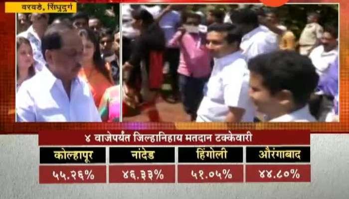Sindhudurg Narayan Rane and Nitesh Rane On Polling